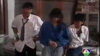泰剧《意外》1990版 Ann&Likit -086