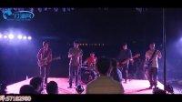 视频: 合川打渔网篝火音乐节