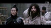 《狄仁杰之通天帝国》预告片三部曲之二
