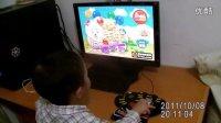 两岁半 宝宝 自己玩电脑游戏 刘韩睿 数鸭子 儿歌 两只老虎 一只哈巴狗 字母歌 MV.avi