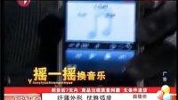 视频: 七星购物星机坊亿城灵动传奇手机亿城手机灵动传奇手机