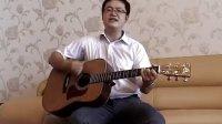 吉他弹唱《流浪歌手的情人》 连云港李扬