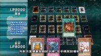 游戏王5D's OCG官方基本规则介绍短片(中文繁体)