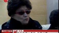 """袁雪芬告别会今日举行  曲艺界人士泣别""""越剧皇后"""" [新娱乐在线]"""