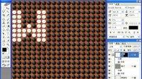 PS文字特效之91围棋文字