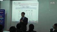 视频: P.cn站长联盟平台招商会(东莞)