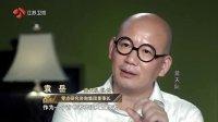 赢在中国蓝天碧水间 2013 蓝天队的广告设计 131007  赢在中国蓝天碧水间