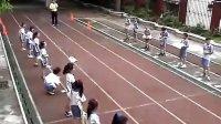30米快速跑_小学二年级体育优质课