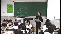 七年级初中语文优质课《美文赏析(学生摘抄文)》_赵老师