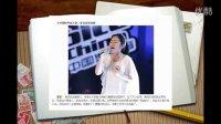 中国好声音颠覆职业总冠军蘑菇头李琦