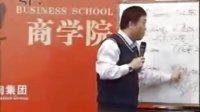 视频: 【时代光华在线移动商学院┽QQ1219258993】宋智广:总代理如何指导加盟商订货6