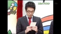 おねがい!マスカット (20080506) 第05回