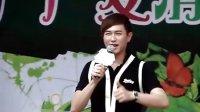 陈键锋演唱《兄妹》和《猜情寻》