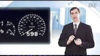 汽车节油器有用吗  汽车节油器真的能节油吗?