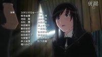 圣诞之吻Amagami_SS_ED1