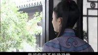李卫当官 第三部 14