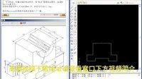 2011年招调工CAD2005机械视频