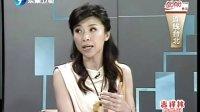 卫星连线台北时事评论员谈台湾高考 20100701 海峡新干线