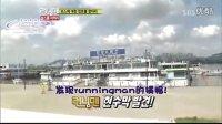 Running Man E54 110731