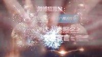 中国达人秀网络招募站