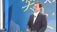 视频: 余世维-突破人才经营瓶颈 http:www.douya5.cnhtmlfamousguan