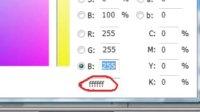 [PS]Photoshop教程04RGB.光的成像原理.红绿蓝.加色混色法