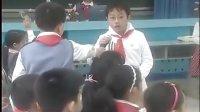 小学四年级班会优质展示课视频《感恩》_刘殊兰