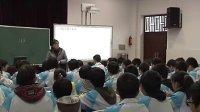 九年级科学电子白板优质课《健康》浙教版_夏老师