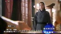 电视剧{搜神记}陈紫函陈键锋 第15集