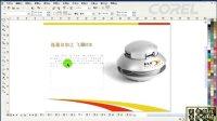 cdr教程从入门到精通-多页面排板_VBA导出 CDR基础 cdr视频 cdr