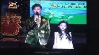张博艺——主持2010年少儿春节联欢晚会全集《春天的赞歌》