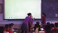 小学一年级品德与生活优质课视频上册《新朋友新伙伴》_ 陶岚