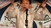 视频: 6.刘派京韵大鼓《白帝城》表演者:马祥成(网名:Max Plank,返《刺汤勤》)