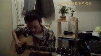 指弹吉他独奏曲目《天空之城》青岛蜗牛吉他音乐教室