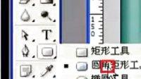 7月30日下午2点不败老师PS音画【恍如隔世】.rmvb
