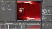 AE视频教程全集基础篇503装饰文字
