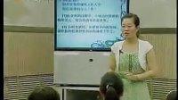 小学品德与社会三年级优质课展示《超市里工作的人》实录评说_姚老师