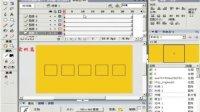 FLASH动画教程112 实例篇 数位与时间轴的应用