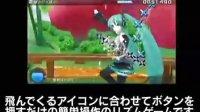 [PSP]《初音未来:歌姬计划2》新歌曲「ぽっぴっぽー」游戏动画