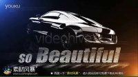 车展宣传片AE模板汽车片头免费下载_53_738