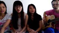 《知足》和美女妹妹弹唱
