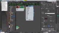 3dmax课程 3D基础 3DMAX案例篇-游戏道具04