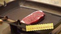 桂花的达人天书 2015 香煎牛排佐芝麻菜 27