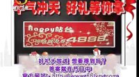 武汉 Happy站台A 100226