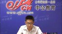 2010湖北省政法干警招录考试公告解读--郝琦