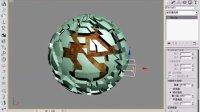 3D max视频与素材第6章6.8粒子阵列星球爆炸.avi