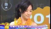 娱乐大风暴 2010:邓丽欣爱运动 约朋友支持世界杯 [娱乐大风暴]