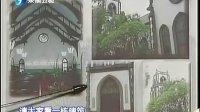台北中山北路风情画 下 100514 台湾故事会