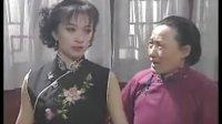 燕子李三32