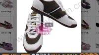 百丽皮鞋官方网站